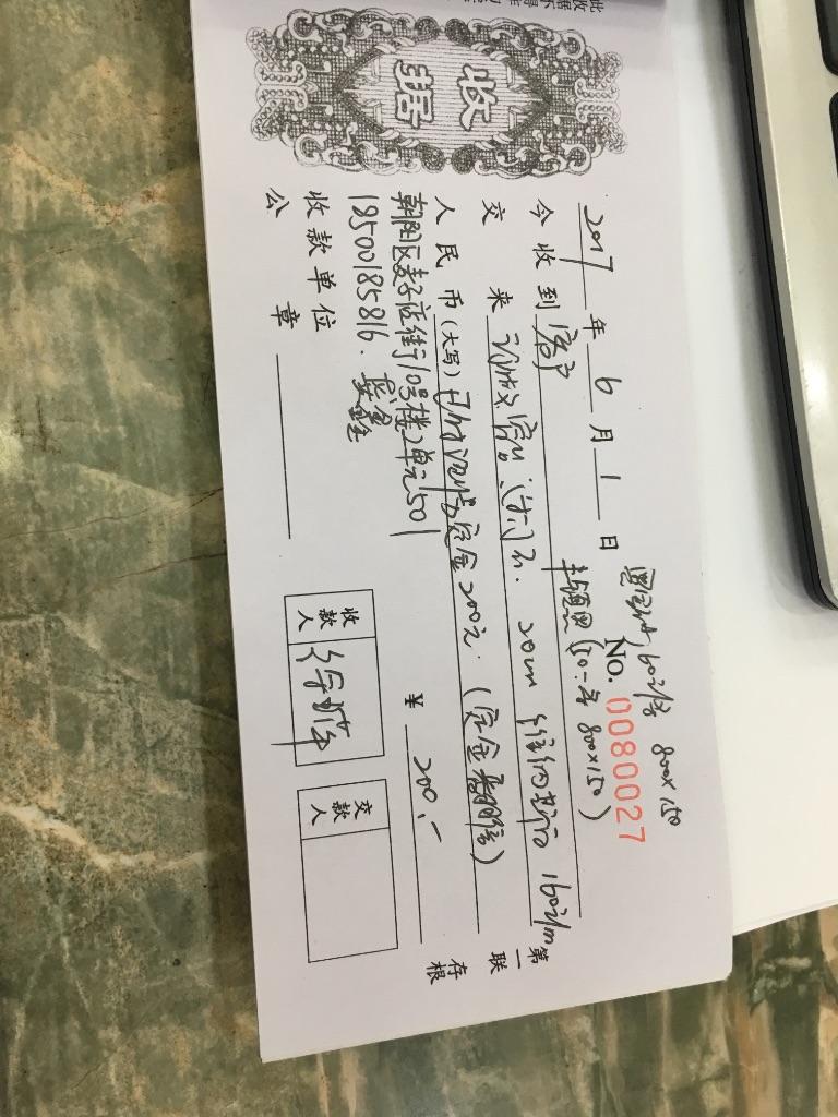 北京燕归园-瓦工项目检验-2017-02-17
