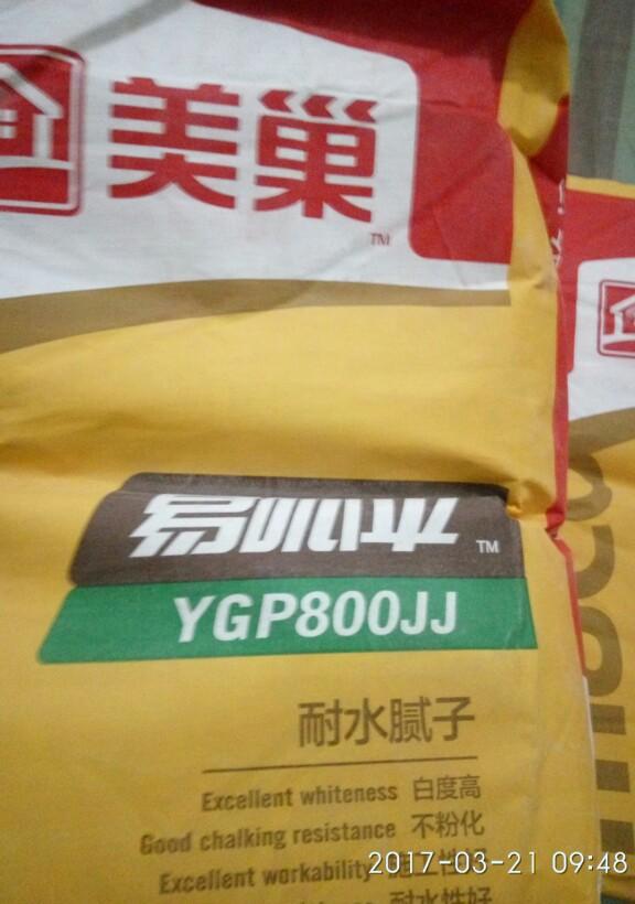 北京望京南湖中园-瓦工项目检验-2017-03-21