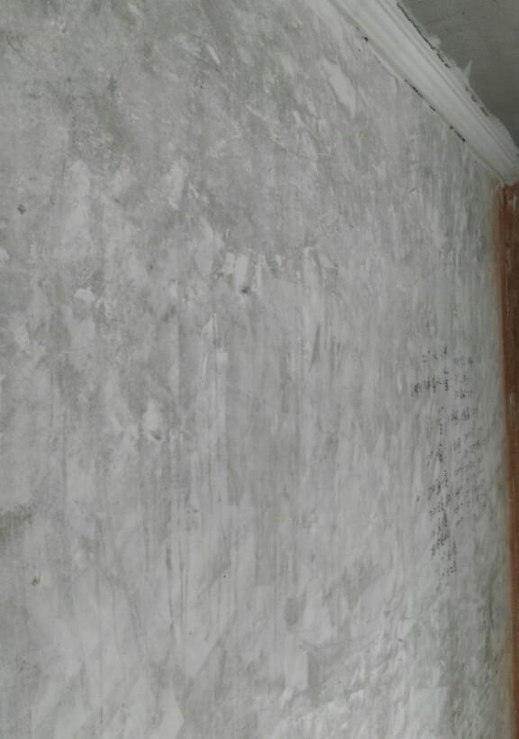 北京西马庄园-油工项目检验-2017-03-21